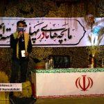 گزارش تصویری / مراسم استقبال از شهید گمنام