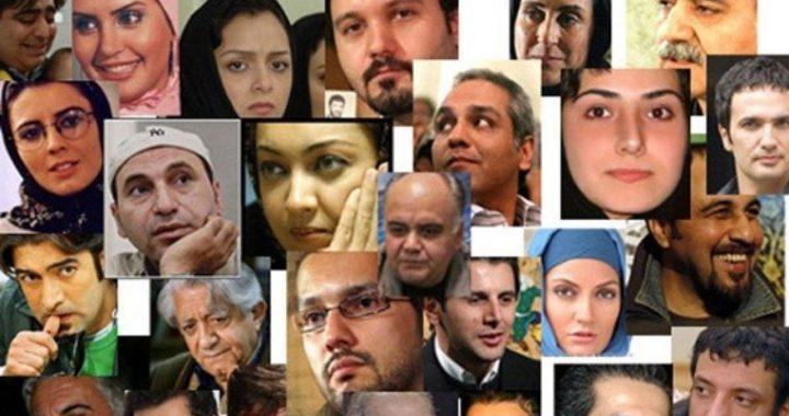 نقش سلبریتی ها در فرایند جامعه پذیری در ایران