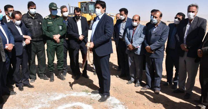 راه اندازی کارخانه اسلب سرامیکی  شهرستان آباده