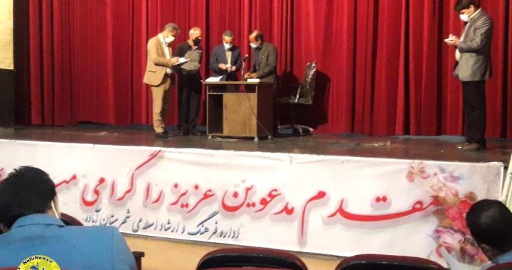 تشکیل انجمن خبر و رسانه برای اولین بار در شهرستان آباده